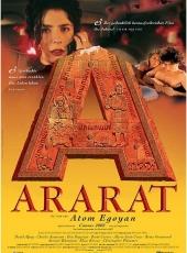 Арарат - ԱՐԱՐԱՏ - Ararat