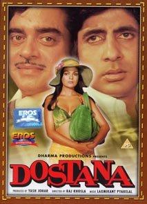 Верные друзья - Dostana (1980)