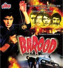 Мститель - Barood (1976)