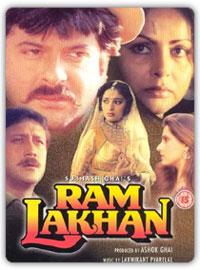Рам и Лакхан - Ram Lakhan (1989)