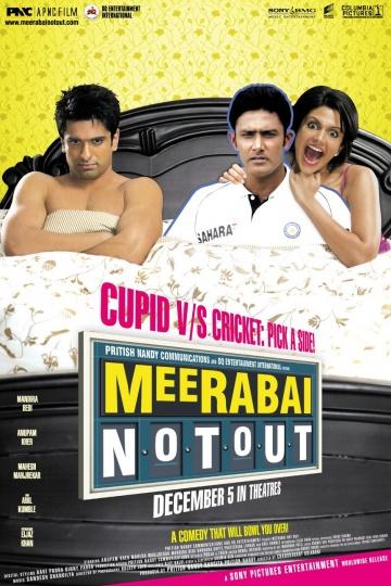 Несокрушимая Мирабай - Meerabai Not Out (2008)